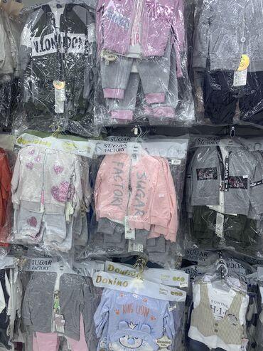 Детская фирменная одежда по низким ценам
