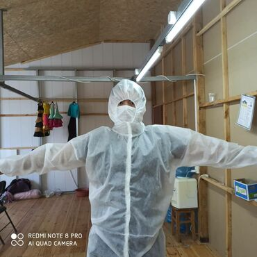 sumka ot dior в Кыргызстан: Zawitnye kambenozony plotnost 40gr otlichnaia zawita ot virusa za shet