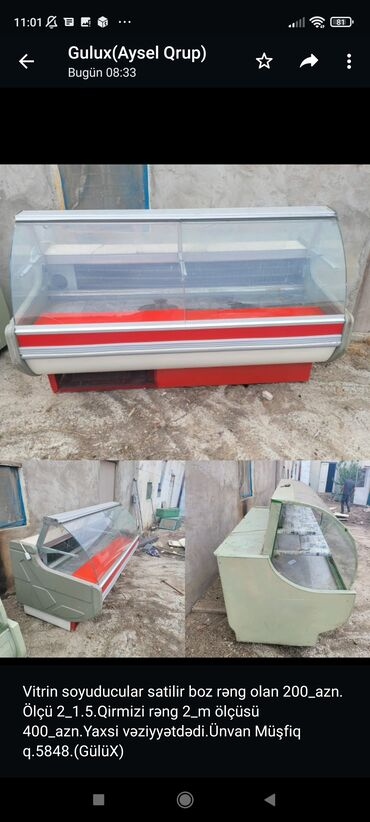Refrigerated display cases