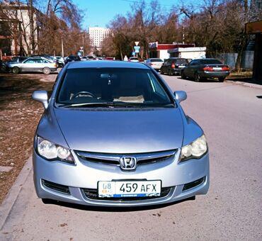 Honda Civic 1.8 л. 2006   283000 км