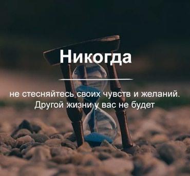 telik goldstar в Кыргызстан: Обслуживание и установка офисных Мини-АТС Panasonic,Goldstar,LG