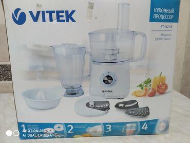 Кухонный комбайнVT-1621WМощность 1000Вт(макс.) НовыйНи разу не