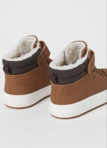 h b pelenki в Кыргызстан: Продаю ботинки H&M новые