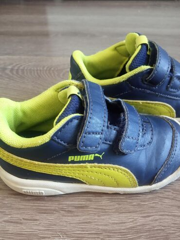 butsy-nike-magista-obra-fg в Кыргызстан: Детская обувь