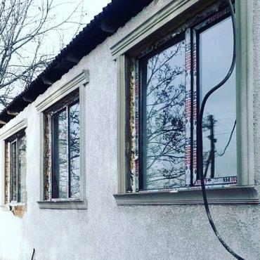 Окна,двери,качественные в Бишкек