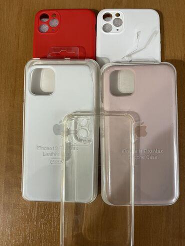 Электроника - Токтогул: IPhone 11 Pro Max   Белый Б/У
