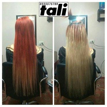 наращивание волос + покраска волос = локоны в подарок в Бишкек