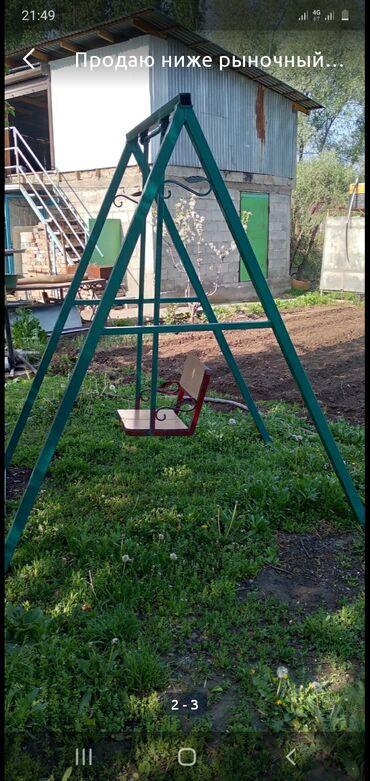 Детский мир - Сокулук: Продаём срочно детские качели для двориков и частных домов. На заказ д