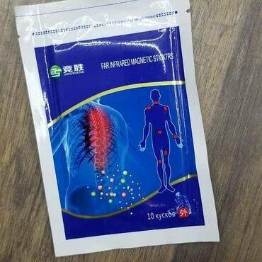 Медтовары - Кок-Ой: Турмалиновый пластырь 10 шт в упаковке Обезбаливает, снимает