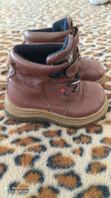 Ботинки деми «Винни Пух», натур.кожа. В наличии две пары размер 25 и