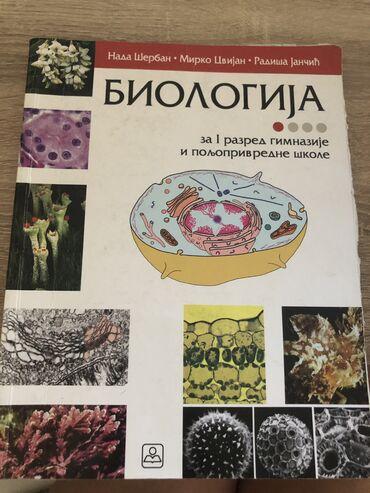 BIOLOGIJA za 1.razred Gimnazije ZAVOD Polovna knjiga