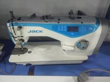 538 объявлений | ЭЛЕКТРОНИКА: Продаю швейные машинки промыш jack.- bruce!!Новые со склада оптом и