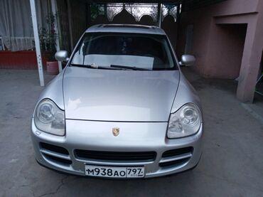 zheltyj porsche в Кыргызстан: Porsche Cayenne 4.5 л. 2003 | 251000 км