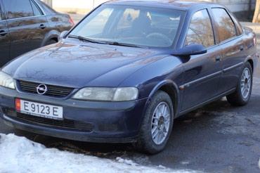 Opel Vectra 1998 в Бишкек