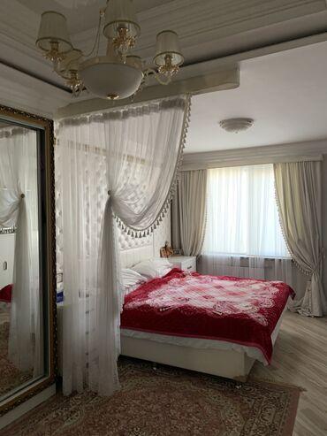 обменяю дом на квартиру в Кыргызстан: Продается квартира: 4 комнаты, 170 кв. м