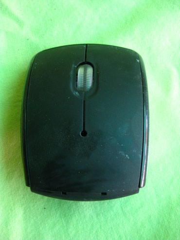 ультразвук от мышей в Кыргызстан: Беспроводная мышь Раскладная. Рабочая!