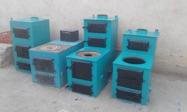 Установка отопления кылам варота жазайм сантехник в Балыкчи
