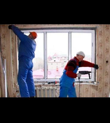 Ремонт, установка пластиковых окон и дверей в Бишкек