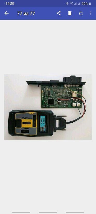 bmw 3 бу в Кыргызстан: Bmw Cas 3 прописка чип ключа, Bmw 60, Bmw 70, Bmw x6, Bmw x5
