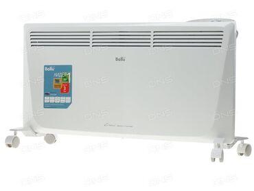 """Конвекторные обогреватели """"Balu"""", разных мощностей и моделей !!! По ры"""