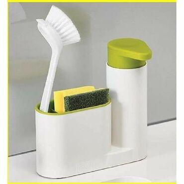 Kuća i bašta - Vladicin Han: 850 din2u1 ekstra prakticni dozer za sudomil na pumpicu i drzac za