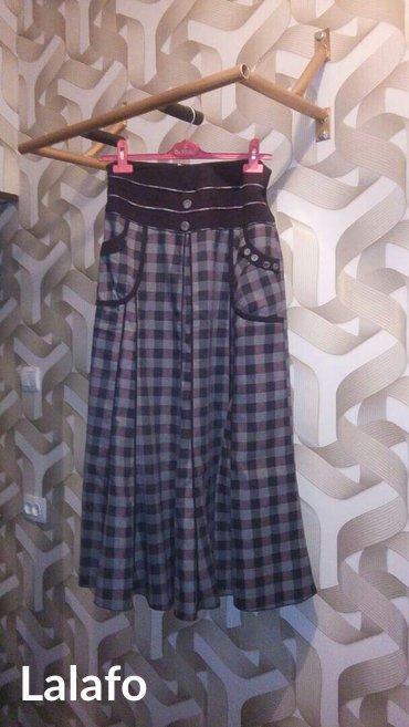 шерстяные одеяла в Кыргызстан: Юбка длин. шерстян, теплая. разм 38 40. произ Корея