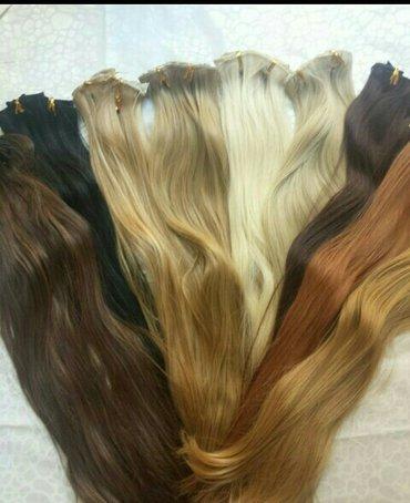Umetak za kosu na klipse. U svim bojama i nijansama. Dužina 65 cm. - Pancevo