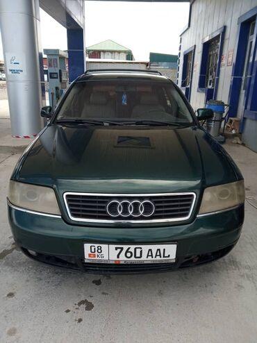Транспорт - Джал мкр (в т.ч. Верхний, Нижний, Средний): Audi A6 2.4 л. 2001   220000 км