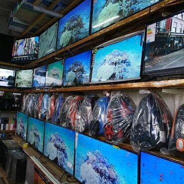Телевизор все виды
