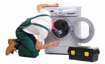 стой материал в Кыргызстан: Ремонт стиральной машины. Стиральных машин автомат.  Замена по