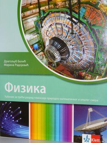 Sport i hobi - Srbija: Fizika udzbenik za 3 razred gimnazije prirodno matematickog i opsteg