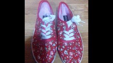 Nove big shoes patike,nekoristene,broj 39 - Subotica