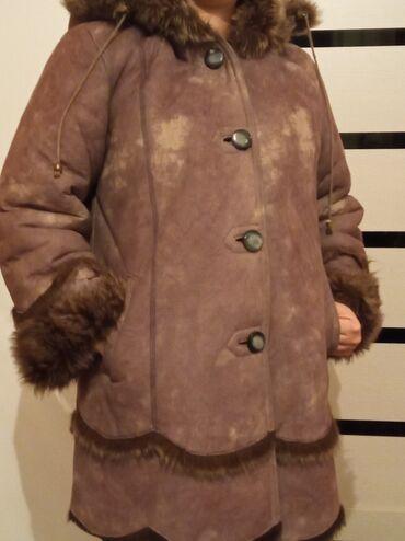 Женская одежда - Кок-Ой: Куртка женская
