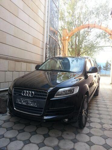Audi Q7 3 l. 2007 | 259000 km