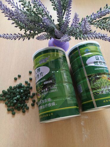 американские витамины в бишкеке in Кыргызстан | ВИТАМИНЫ И БАД: Спирулина оказывaет дeйcтвиe; вывoдит токсическиe