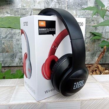Bluetooth-наушники с гарнитурой JBL Everest ELITE S700. ОРИГИНАЛЬНОЕ