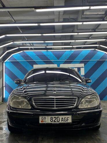 Mercedes-Benz S 500 5 л. 2001 | 7 км