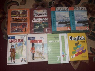 Книги, журналы, CD, DVD - Кыргызстан: Продаю книги: Литература, Русский язык, Родиноведение, История