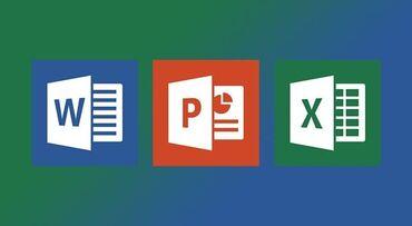 Surface 2 microsoft - Кыргызстан: Делаю работу в Microsoft Word, PowerPoint, ExcelПереписывание (лекции