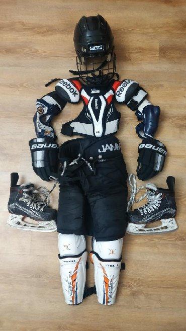 bauer в Кыргызстан: Хоккейная формаДетский комплект хоккейной формы8-10 летКоньки BAUER