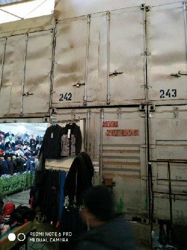 авто сервис в Кыргызстан: Срочно продаю или меняю на авто контейнер. Рынок Дордой моторс. Вещево