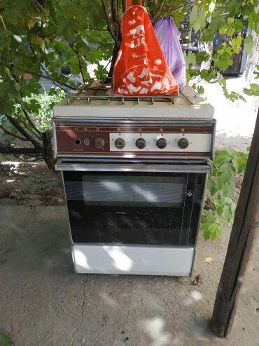 Продается газовая плита. В хорошем состоянии, срочно