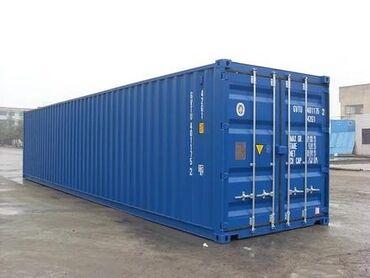 Продаю контейнера, 40футовый, морской