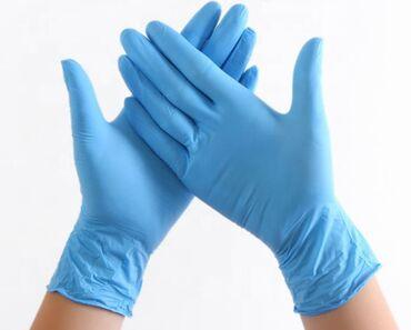 Куплю нитриловые перчатки размер S, М, L