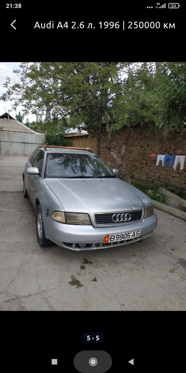 Транспорт - Кара-Кульджа: Audi A4 2.6 л. 1996 | 300000 км