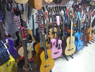 Гитары - Азербайджан: Gitara 🎸 və Gitaralar çox sayda bol çeşidKeyfiyyətli və keyfiyyətsiz