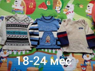 Bakı şəhərində б/у свитера,на 18-24 мес, передам на 28 мае или Гараева, каждый по ман