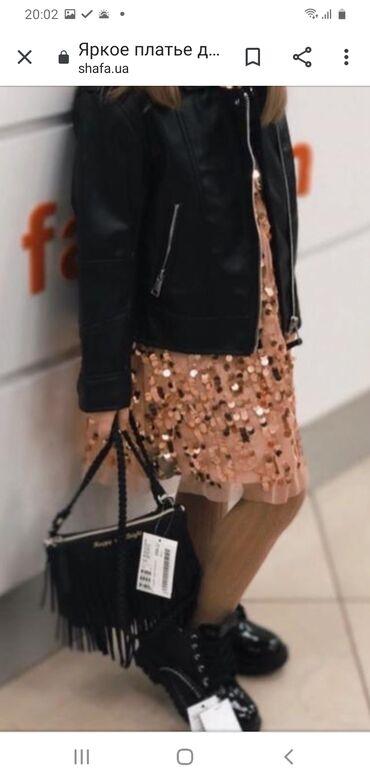 кожаная куртка мужская купить в Кыргызстан: Платья, юбка и куртка бомбер куплены ы Швеции в феврале прошлого года