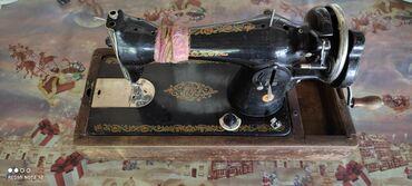 Электроника - Кант: Швейная машинка Окончательно Г.Кант