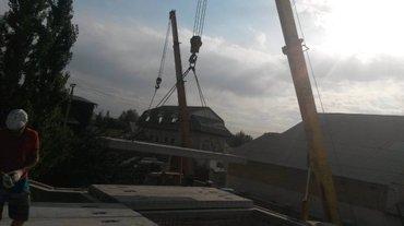 Продаю железо-бетонные изделия в в Бишкек